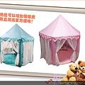 product_18979464_o_3.jpg