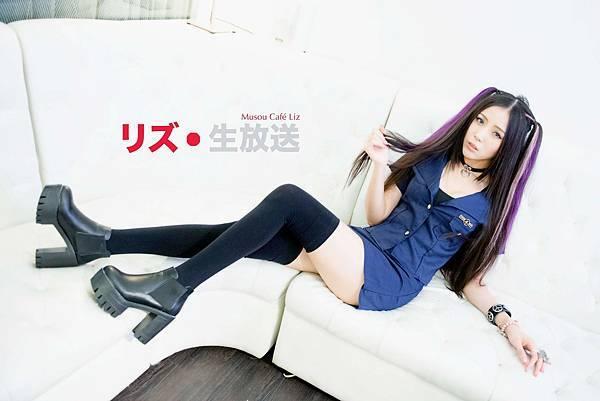 麗絲 Liz-1-1 (8).jpg