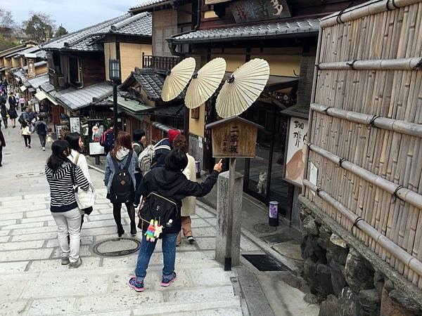 京都大阪_2199