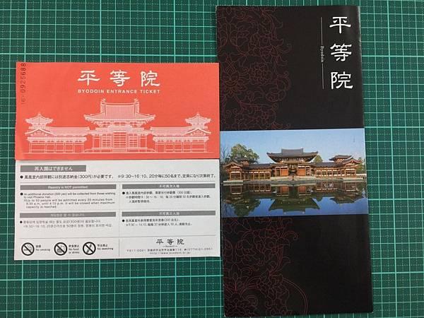 201701京都美山町_170428_0042