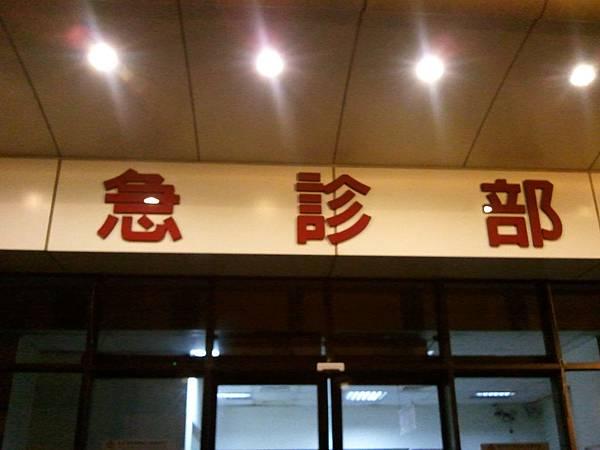 2011-09-02 02.08.37.jpg