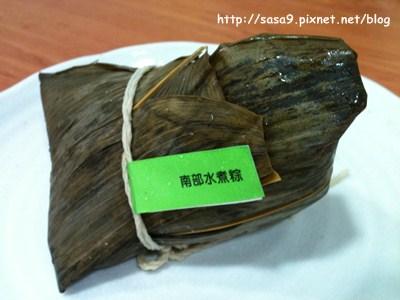 新東陽粽子-2