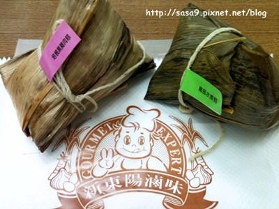 新東陽粽子-3