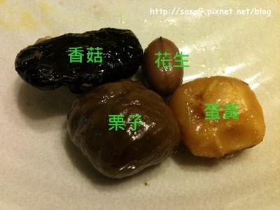 新東陽粽子-6