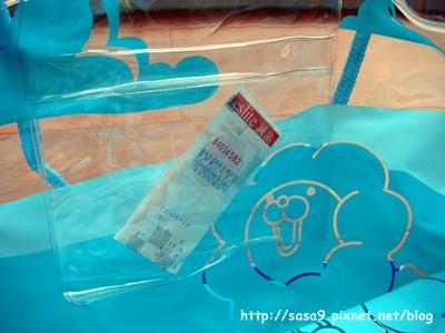 輕藍果凍袋-7
