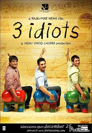 三個傻瓜-2