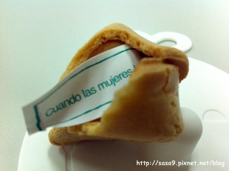 幸運餅乾-5