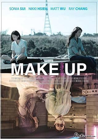 make up-1