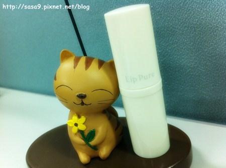 曼秀雷敦Lip Pure天然植物潤唇膏-1