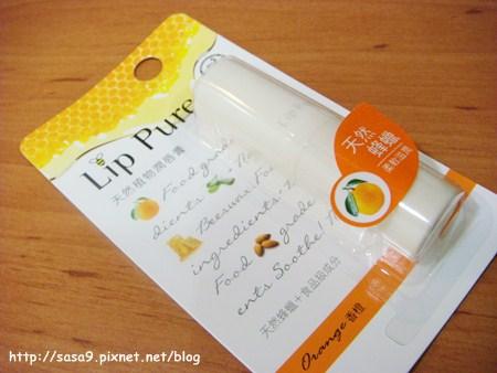曼秀雷敦Lip Pure天然植物潤唇膏-2