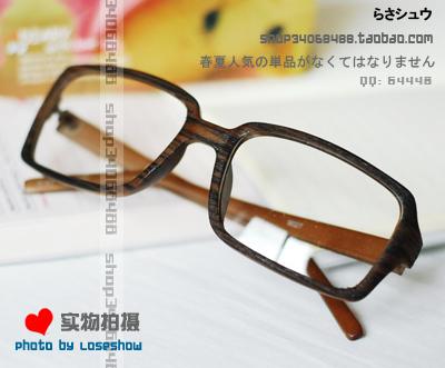 木框眼鏡-1
