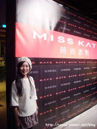 MISS KATE-11