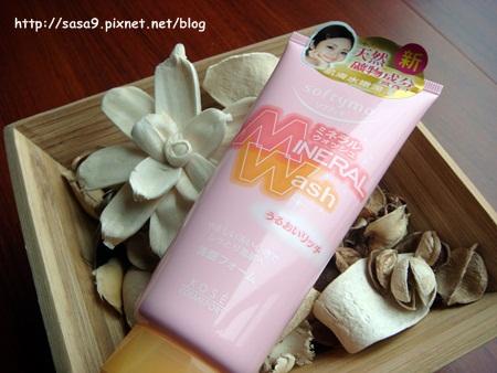 絲芙蒂柔淨礦物洗面乳-1