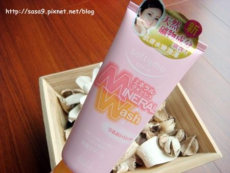 絲芙蒂柔淨礦物洗面乳-5