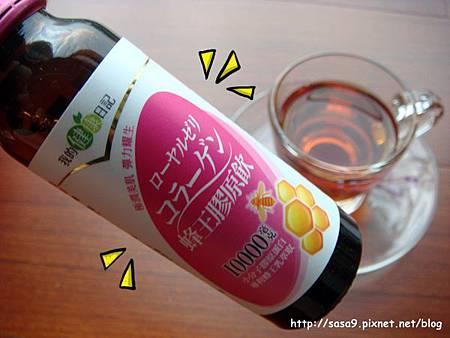 蜂王膠原飲-3