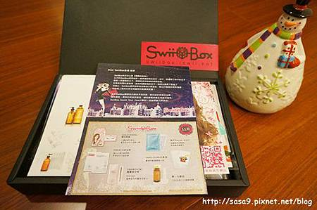 SwiiBox-2