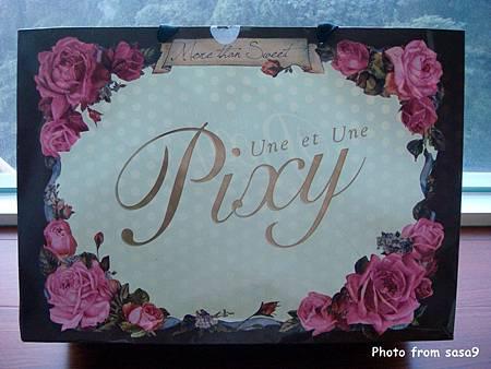 Pixy-2