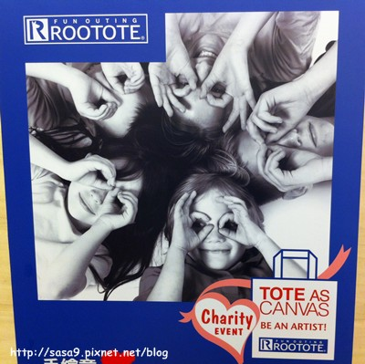 ROOTOTE-5