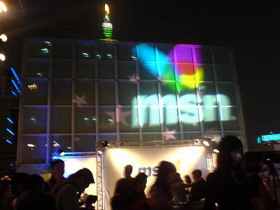 msn-1.jpg