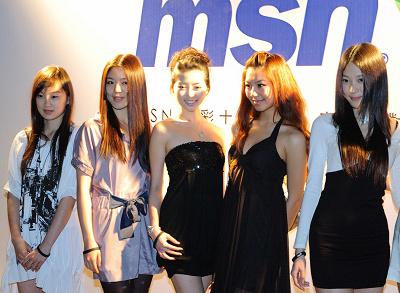 msn-10.jpg