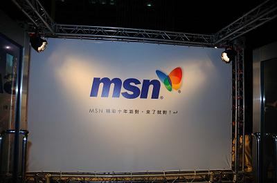 msn-36.jpg