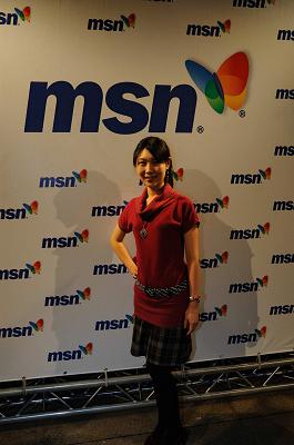 msn-33.jpg