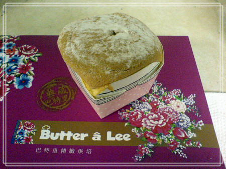 北海道濃奶蛋糕