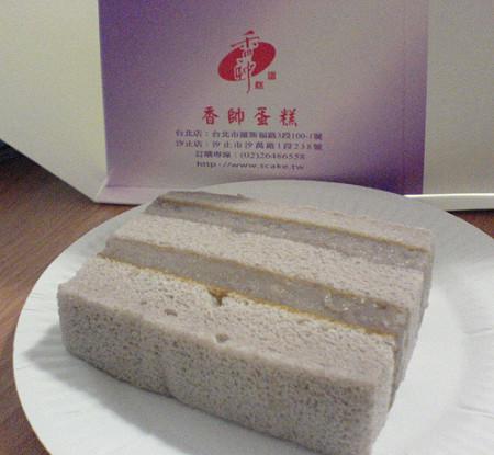 香帥蛋糕2