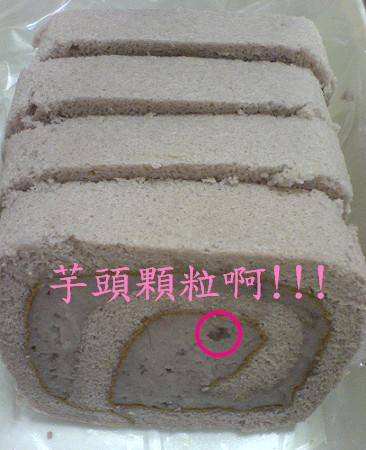 香帥蛋糕4