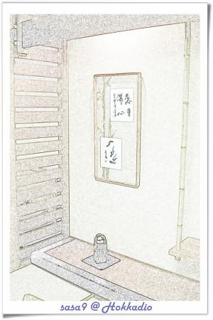 名水亭房間內日式禪風擺設