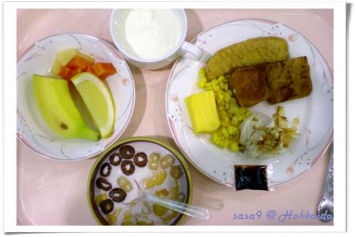 名水亭的早餐1