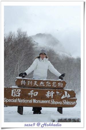 昭和新山是活火山唷~