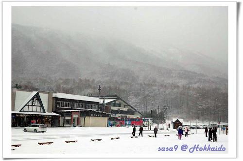 昭和新山對面有一些賣店