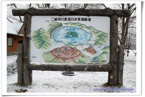 洞爺湖水系示意圖