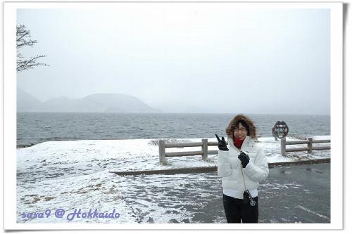 朦朧之美的洞爺湖