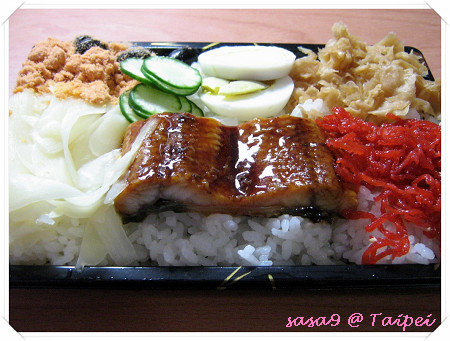 日式鰻魚飯