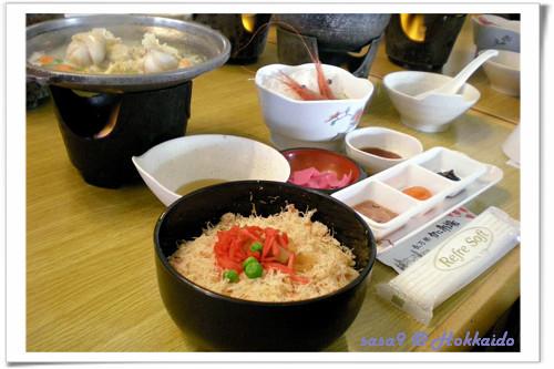 第三天的中餐:和風鮮干貝釜飯料理
