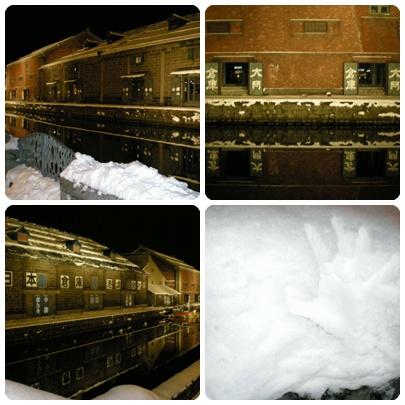 小樽運河練寒冰掌