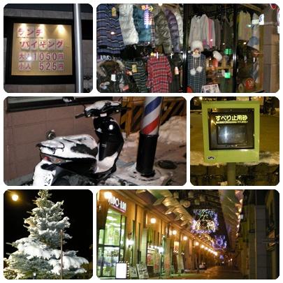 小樽街頭漫遊