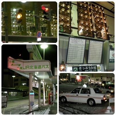 日本計程車開得也飛快