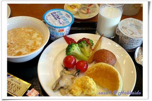 小樽希爾頓飯店的早餐