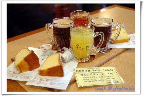 小樽的上午茶時間