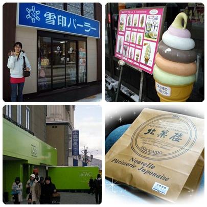 小樽街頭逛街吃吃
