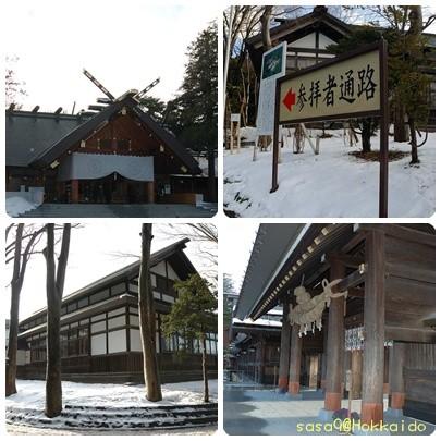 北海道神宮3