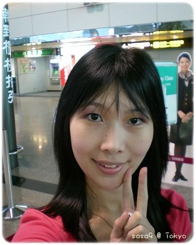 我和日本航空空姐合影