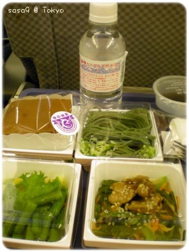 前往日本JAL飛機餐