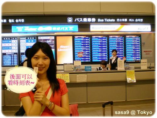 京成電鐵1