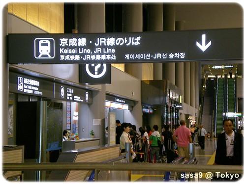 京成電鐵2