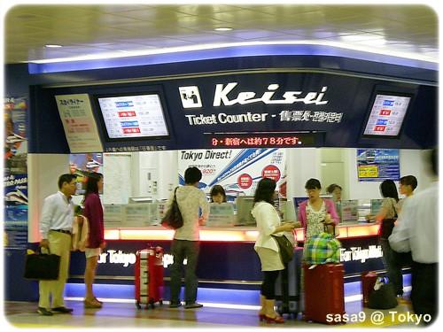 京成電鐵3