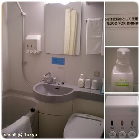 HOTEL SARDONYX UENO房間介紹2
